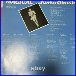 Junko Ohashi magical LP from Japan