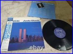MAGICAL JUNKO OHASHI LP Music Record with Insert from Japan Rare