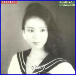 Mariya Takeuchi VARIETY LP Record Tatsuro Yamashita Plastic Love From Japan F/S