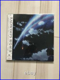 RADWIMPS Your name. LP Record Limited Edition Analog Music From JAPAN