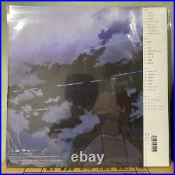 Radwimps Your Name UPJH-20004/5 Analog Vinyl Record LP From Japan