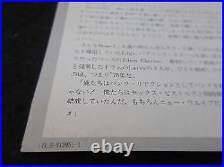 U2 Boy Japan Original Vinyl LP from Toshiba EMI ILS 81395 Promo Copy Bono Edge