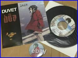 USED boa serial experiments lain Duvet 7 inch record From Japan