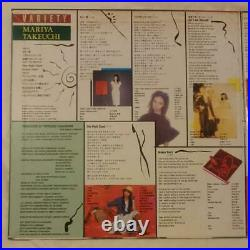 VARIETY MOON-28018 MARIYA TAKEUCHI TATSURO YAMASHITA LP from Japan Courier